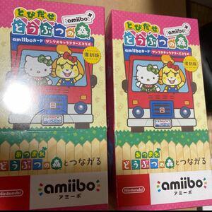 アミーボ amiibo とびだせどうぶつの森amiibo+ サンリオ