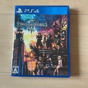 PS4 キングダムハーツ3 プレステ4