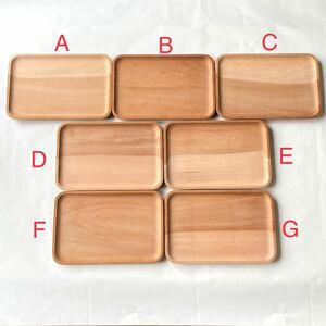 木製トレー カフェトレー 7枚