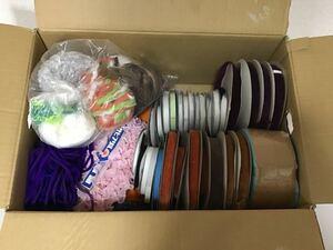 まとめて 洋裁材料 伸び止め 接着テープ ベルベットリボン 大量 バイアス ストレッチ 色・サイズ色々 ハンドメイド 手芸 裁縫 オリジナル