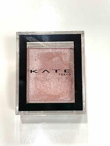 ケイト KATE ザ アイカラー 041