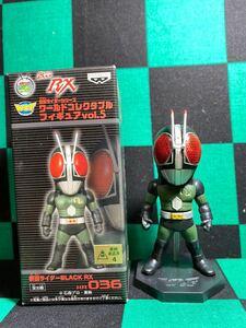仮面ライダーシリーズ ワールドコレクタブルフィギュア vol.5 仮面ライダーBLACK RX