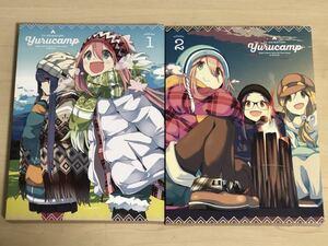 ゆるキャン△ Yurucamp 初回生産限定盤 1,2巻セット 帯付き Blu-ray