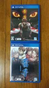 雷子 紺碧の章 PSVITA ゲームソフト 2本セット クロン 三国志 シミュレーション