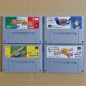 【送料無料】スーパーフォーメーションサッカー'94 Jリーグスーパーサッカー 他4本セット 起動確認済み スーパーファミコン