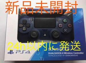 PS4  ワイヤレスコントローラー SONY 純正品