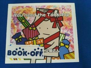ヤバイTシャツ屋さん CD You need the Tank-top(初回盤)(DVD付)
