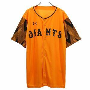 アンダーアーマー ジャイアンツ 野球ウェア オレンジ UNDER ARMOUR GIANT 応援 ユニフォーム シャツ メンズ 210608 メール便可