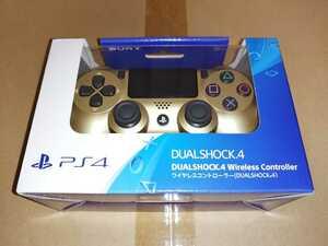 新品 PS4 ワイヤレスコントローラー DUALSHOCK 4 ゴールド