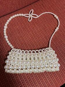 ビーズ 白真珠バッグ ショルダーバッグ ハンドメイド 可愛い ミニバッグ アンダーアームバッグ クラッチバッグ 携帯バッグ