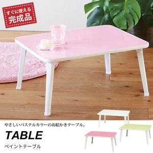 折りたたみテーブル 60幅 テーブル 鏡面 ホワイト ホワイト M5-MGKNG3540WH