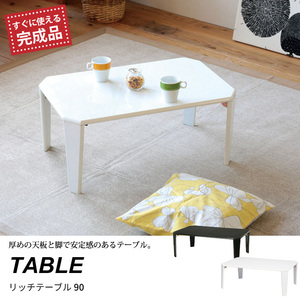 折りたたみテーブル 90幅 テーブル 鏡面 折り畳み ホワイト M5-MGKNG5017WH