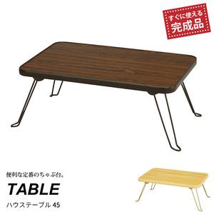 ミニテーブル 折りたたみテーブル 45幅 テーブル 木目柄 ナチュラル M5-MGKNG0601NA