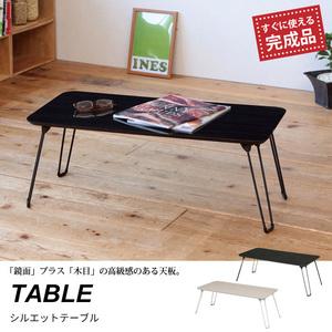 折りたたみテーブル 80幅 テーブル 鏡面 木目柄 ブラック M5-MGKNG2000BK