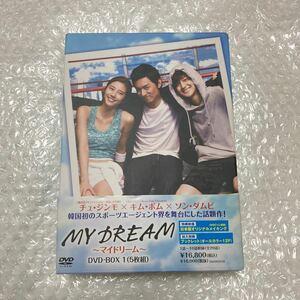 MY DREAM マイドリーム 韓国ドラマ DVDボックス 5枚組