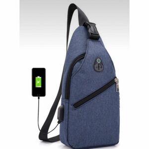 ボディバッグ メンズ 防水 大きめ 薄手 人気 USB ショルダーバッグ 帆布 撥水 おしゃれ スポーツ 斜めがけ