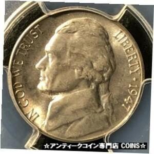 金貨 銀貨 アンティークコイン 1947-S 5C Jefferson Nickel PCGS MS65 #3233