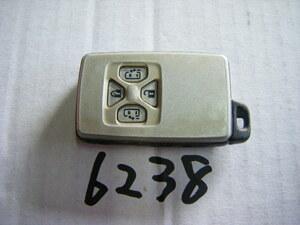 平成19年 エスティマ アエラス DBA-ACR50W 純正 スマートキー キーレス 鍵 カギ 両側パワースライドドア 左右