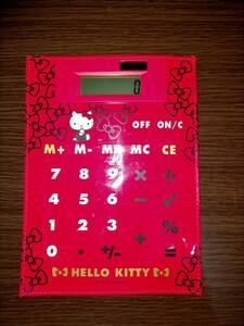 ハローキティソーラー式 電卓