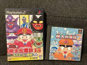 桃鉄15 PS2専用ソフト×桃鉄7 PS1専用ソフト 2セット中古品