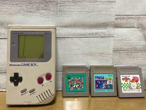 初代ゲームボーイ本体 動作確認済み! ソフト3本と電池付き