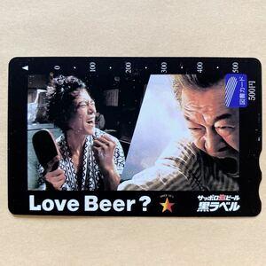 【使用済】 図書カード 豊川悦司 山崎努 サッポロビール黒ラベル