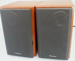 (( one months guarantee )) Pioneer 2 way speaker S-N701-LR operation OK