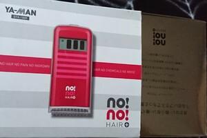 ☆no!no!HAIR☆