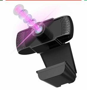 Webカメラ HD 1080P ウェブカメラ マイク内蔵 30FPS