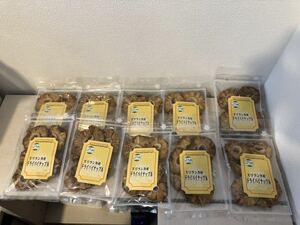 無添加 砂糖不使用 高品質オーガニックドライパイナップル 有機栽培ドライフルーツ スリランカ産 ドライパイナップル 10個セット