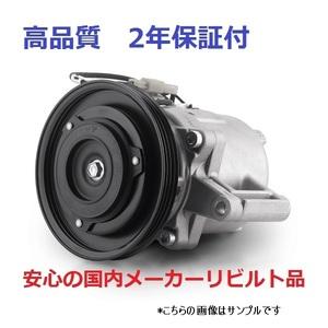 посланный  включенный  * 2 год  гарантия  * AZ Wagon    MJ23    компрессор кондиционера 95200-58J40 *