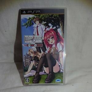 PSP 神曲奏界ポリフォニカ アフタースクール 動作確認済み PSPソフト