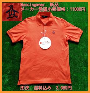 ■新品 定価11,000- マンシング ポロシャツ ゴルフ Sサイズ 半袖 日本製 One Thing by Munsingwear XSG1600A A459 オレンジ 東洋紡 送料込