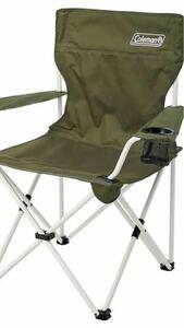 コールマン 椅子 リゾートチェア (オリーブ) 2000033560
