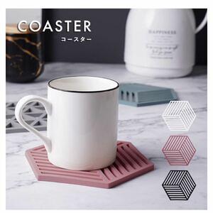 コースター ピンク 日用品 耐熱 鍋敷き シリコン お洒落