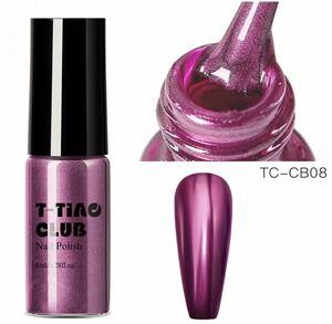 T-TIAO CLUB 簡単 ミラーネイル ミラーネイルポリッシュ マニキュア T08 ネイルカラー パープル