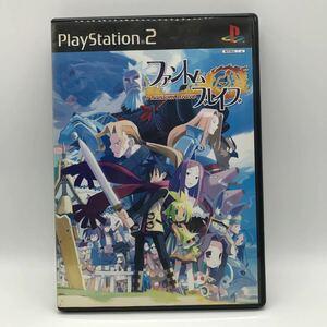 ファントム ブレイブ プレイステーション2 PS2 ソフト 送料無料
