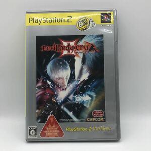 デビル メイ クライ 3 スペシャルエディション プレイステーション2 PS2 ソフト 送料無料
