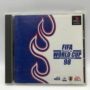 FIFA ロード トゥ ワールドカップ 98 プレイステーション PS1 ソフト 送料無料