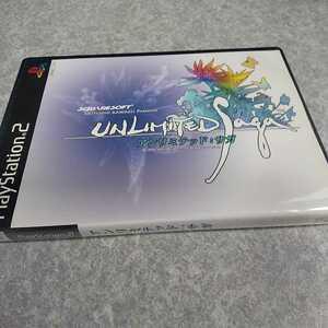 PS2【アンリミテッド・サガ】2002年スクウェア [送料無料]返金保証あり