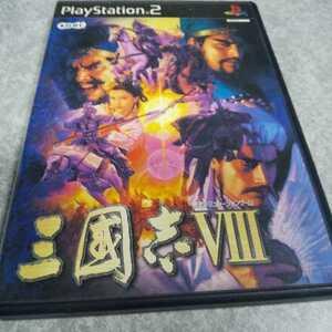 PS2【三國志8】2001年光栄 [送料無料]返金保証あり
