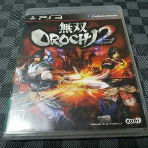 PS3【無双OROCHI2】光栄 送料無料 返金保証あり