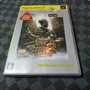 PS2【モンスターハンター2】カプコン 送料無料 ※返金保証あり 注意)暴力・グロテスクシーンあり