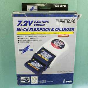 タイヨー 7.2ニッカドフレックスパック 充電器 セット TAIYO RC Ni-Cd FLEXPACK ラジコン CR250R YZ250 ビートチェイサー2000 充電式電池