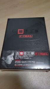 古畑任三郎 Final Season DVD-BOX