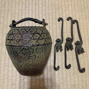 昭和レトロ 茶器 アンティーク 古民家