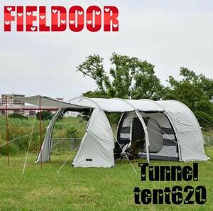 FIELDOOR フィールドア トンネルテント620 ファミリー用 インナーテント付き アウトドア用品 2ルームテント