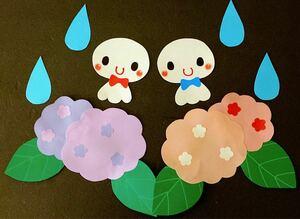 壁面飾り てるてる坊主 梅雨 雨 6月  幼稚園 保育園 壁面装飾 壁面 病院 施設 掲示板 ハンドメイド 画用紙 紫陽花 学校