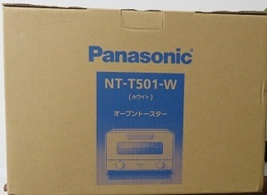 【送料込み】新品未使用未開封 パナソニック オーブントースター NT-T501-W ホワイト