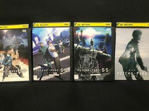 DVD  PSYCHO-PASS SS 全3巻+劇場版 合計4巻